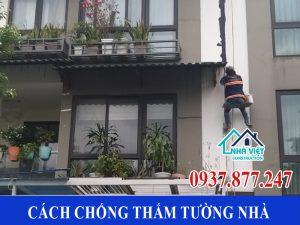 cach chong tham tuong nha 300x225 - Cách chống thấm tường nhà triệt để 100% - tiết kiệm chi phí
