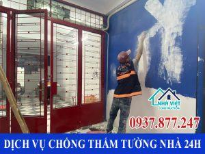 dich vu chong tham tuong nha 24h 9 300x225 - Dịch vụ chống thấm tường nhà 24h chuyên nghiệp tại TPHCM