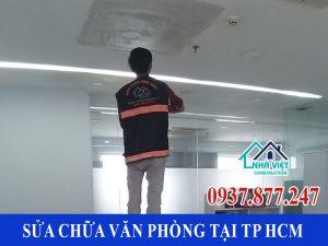 sua chua van phong tai tp hcm 300x225 - Sửa chữa văn phòng tại TP HCM chuyên nghiệp, chất lượng
