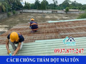 cach chong tham dot mai ton 7 300x225 - 10 Cách chống thấm dột mái tôn đơn giản hiệu quả