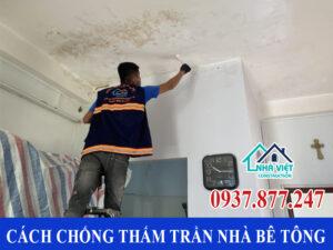 cach chong tham tran nha be tong 1 300x225 - Cách chống thấm trần nhà bê tông đảm bảo triệt để 100%